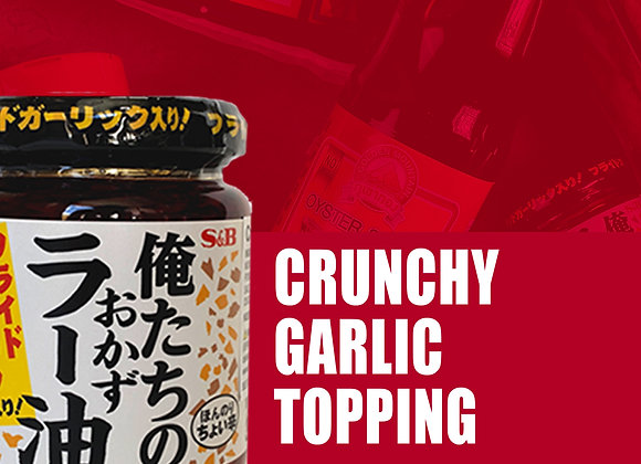 Crunchy Garlic Topping Chefs Pantry
