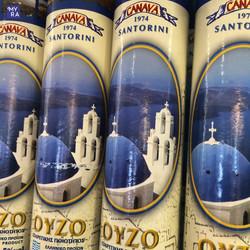 Got Oyzo?