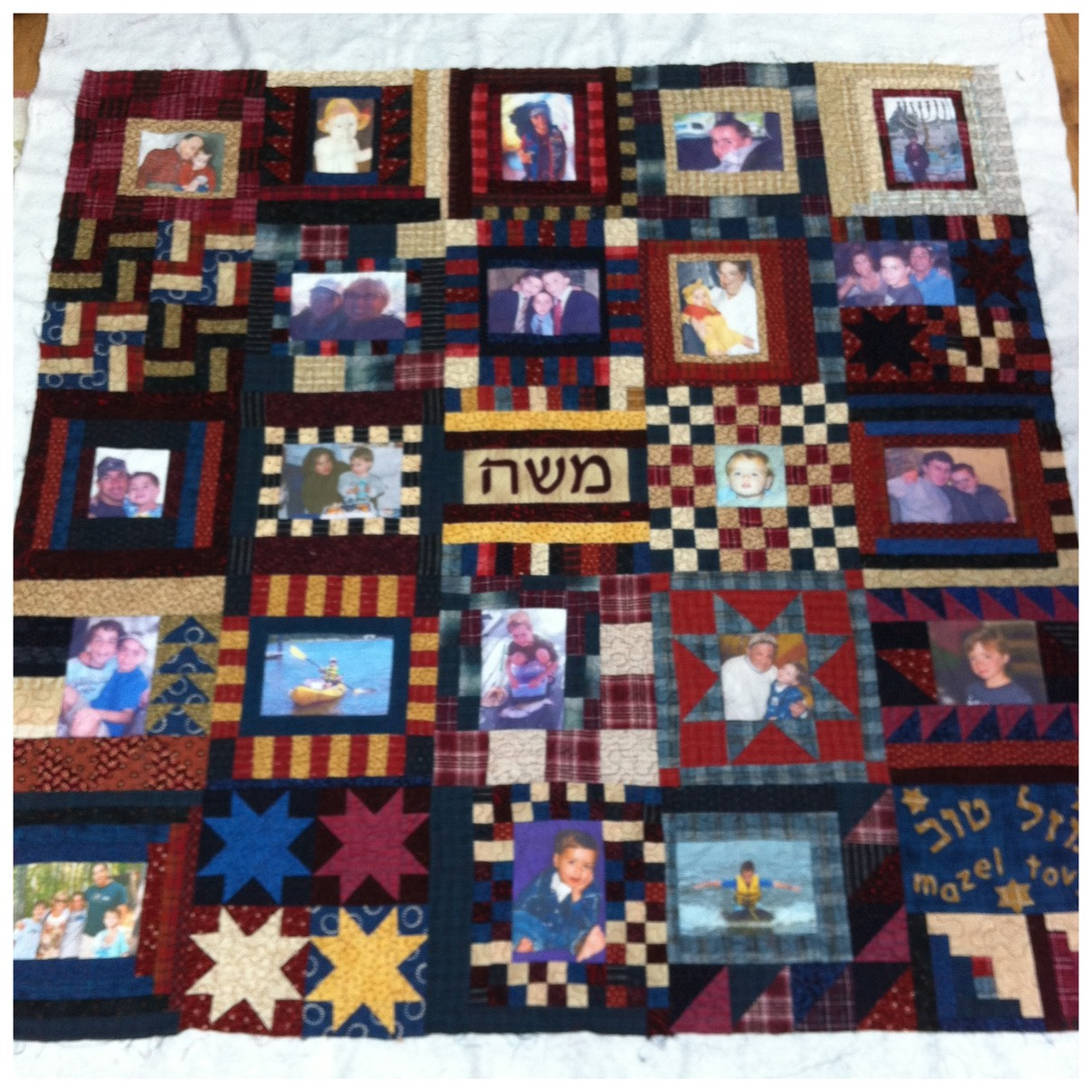 Bar Mitzvah Quilt