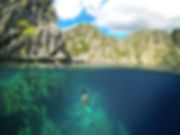 FILIPINAS CORON PALAWAN MERGULHO KAYANGAN LAKE