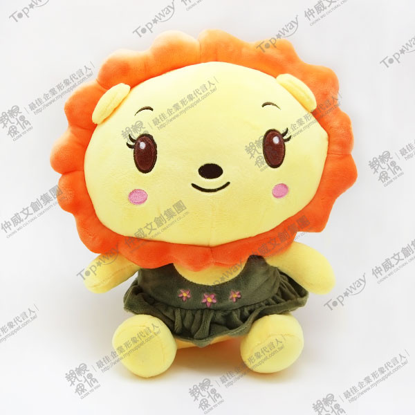 太陽獅(橘)