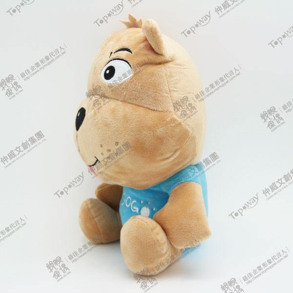 豆格狗(藍)