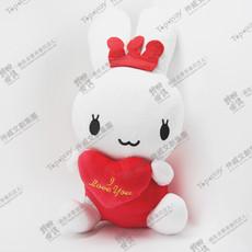 Red Heart Rabbit
