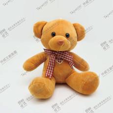 Brown Ribbon Bear