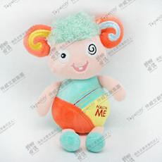 Frankenstein Sheep