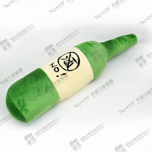 禁止飲酒(綠)