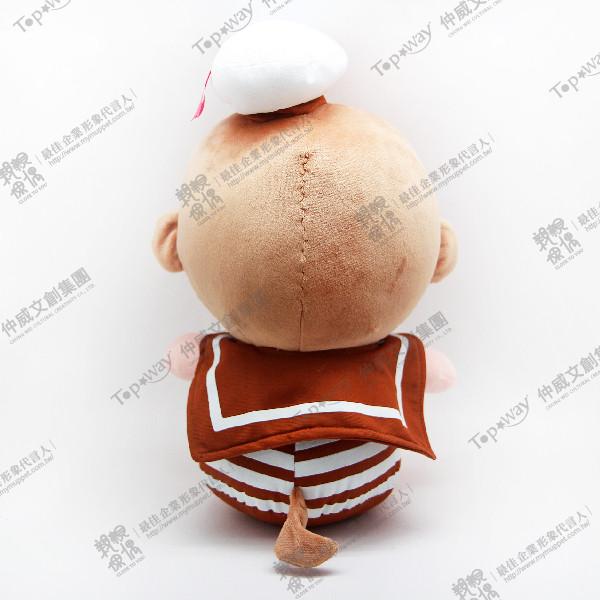 海兵小猴(褐)