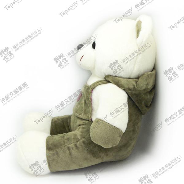 兜帽熊(綠)