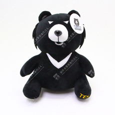 台北歐洲學校黑熊