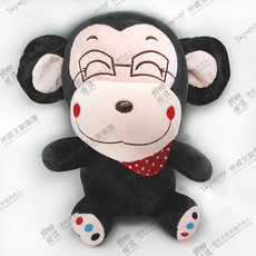 Black Happy Monkey