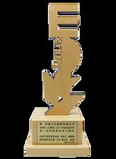 E之獨秀-第一屆熟齡創業傑出團隊獎
