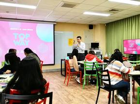 受邀前往台中嶺東科技大學管理學系與學生互動,分享「品牌行銷管理」從建立品牌線上線下佈局及國際行銷實戰經驗談。