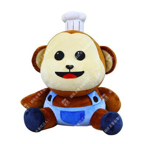chef monkey