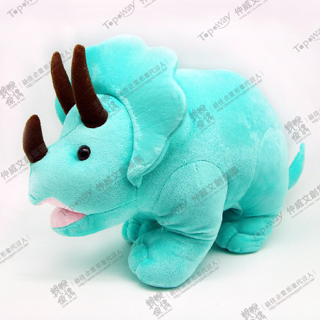 Blue Triceratops