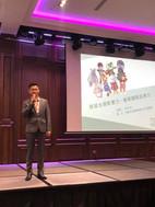 受邀高雄市傑出經理人協會分享仲威文創品牌與國際名牌合作經驗「根留台灣軟實力、進軍國際品牌力」國際品牌經驗