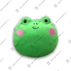 Far Far Frog