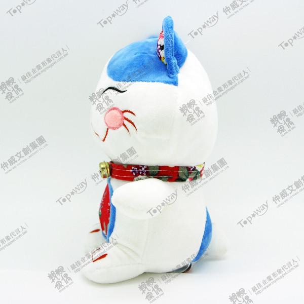 招財貓(藍)