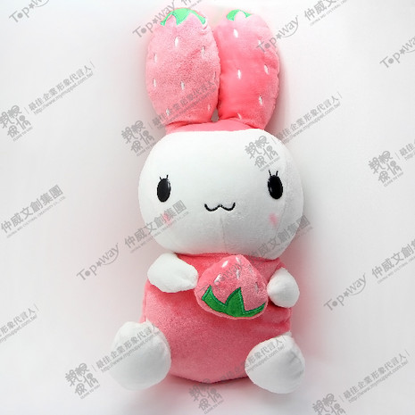 Strawberry-like Rabbit