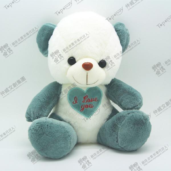 愛心熊(灰)