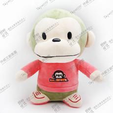 Sporty Monkey