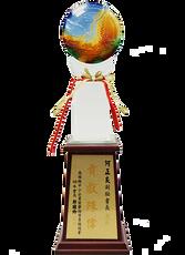 高雄市中小企業榮譽指導員協進會-中小企業輔導績優獎