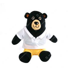 National  Kaohsiung University Bear