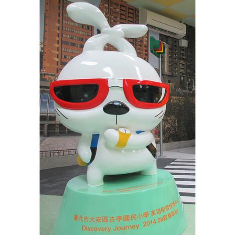 【古亭國小】墨鏡兔