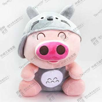 變裝小豬(B款)