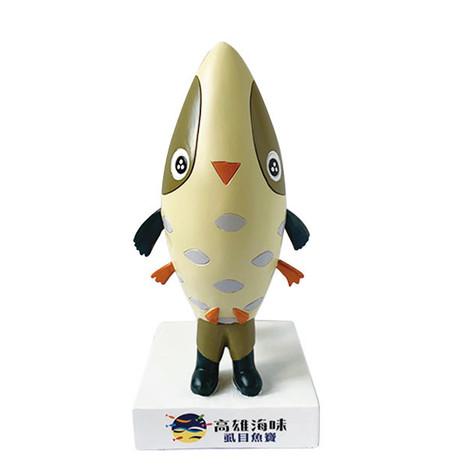 海洋五寶-虱目魚寶