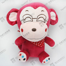 Red Happy Monkey