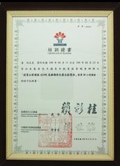 中國青年創業協會總會結訓證書