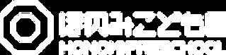 honomi-logo.png