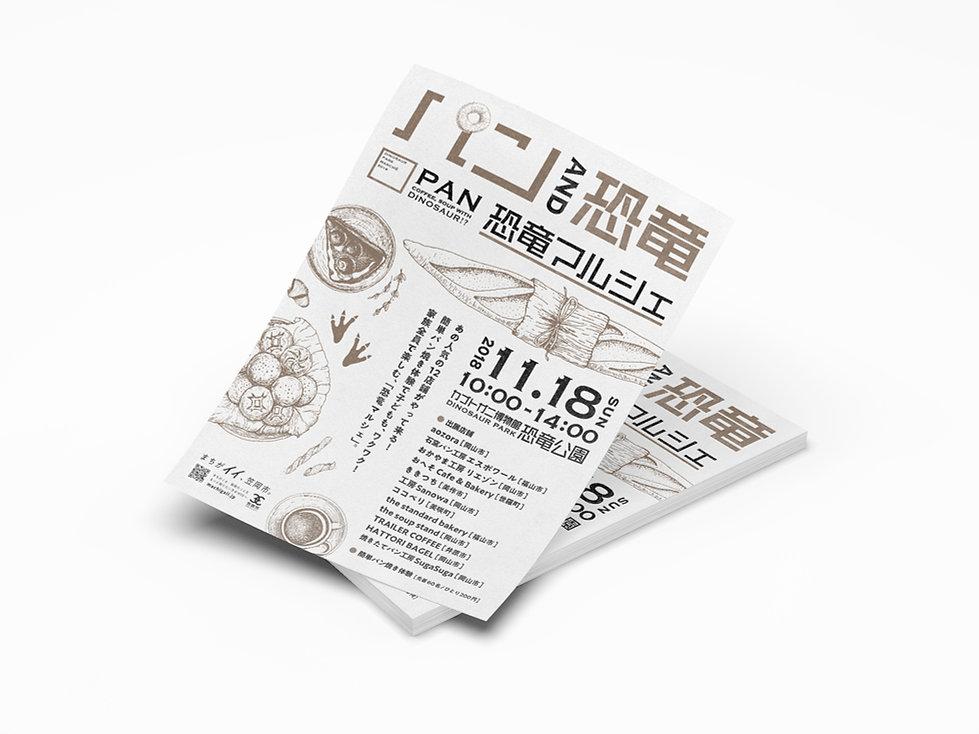 1のコヒ-7.jpg