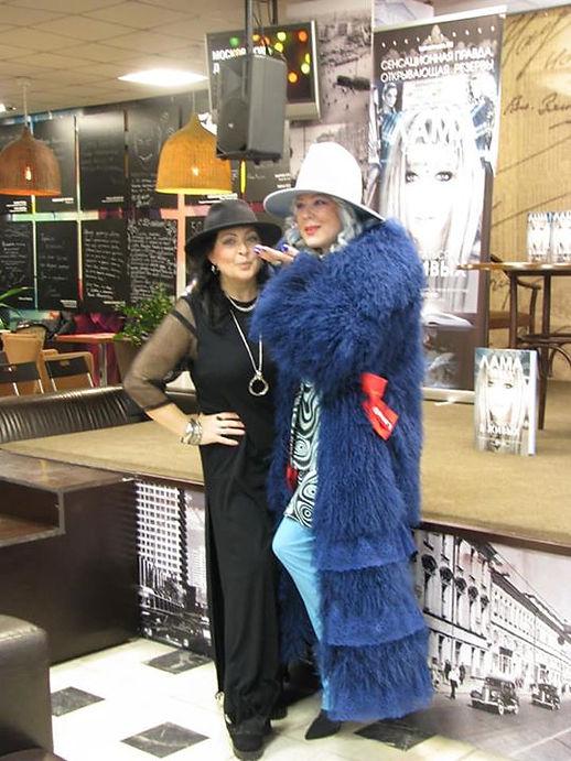 Одежда лук by# lanastyle Шуба из меха ла