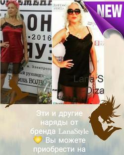#рекламабренда #LanaStyle💛 #fashion #style #индивидуальность #неповторимость #свойстиль #своямода #