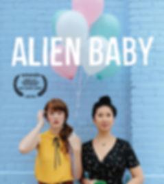 alienbabypostcardsmall.jpg