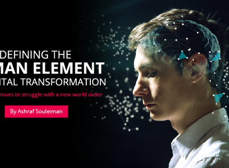 Defining the human element of Digital Transformation
