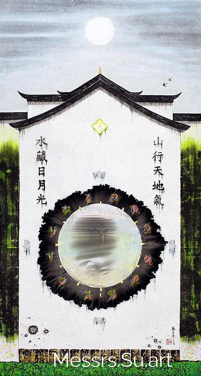 Hui Mansion-21