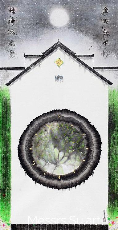 Hui Mansion-7