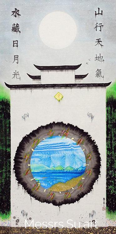 Hui Mansion-23