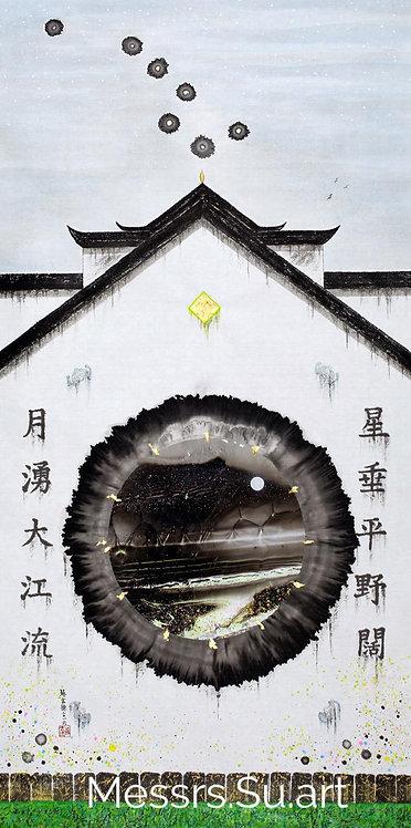 Hui Mansion-22