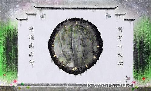Hui Mansion-2