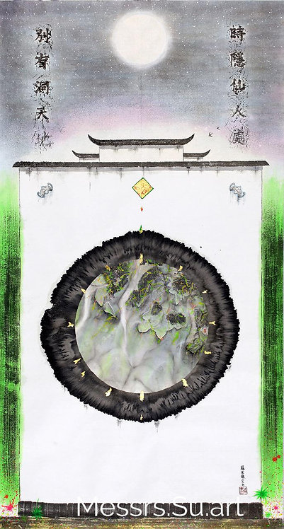 Hui Mansion-8
