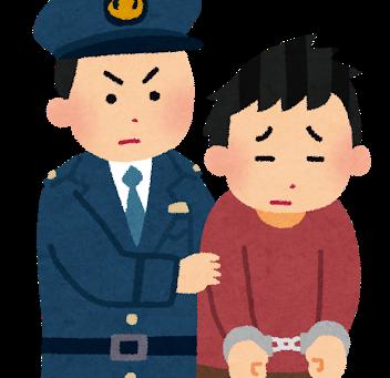 Q&A~違法行為について:歯科衛生士編~