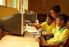 Computers Without Borders Nonprofit - Donate Funds