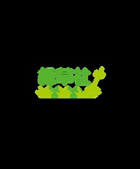 縁草社 ロゴ 切り抜き.png