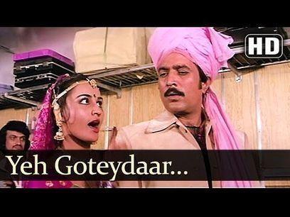 Saagar Kanya Video Songs 720p Movies