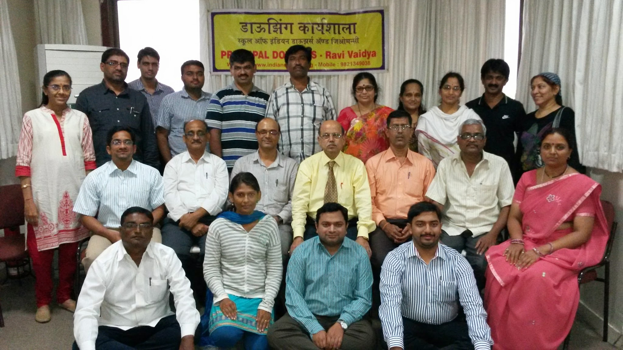 Group Pune 3 Aug 14.jpg