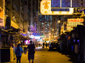 Hong Kong Neon/Journal Challenge #4