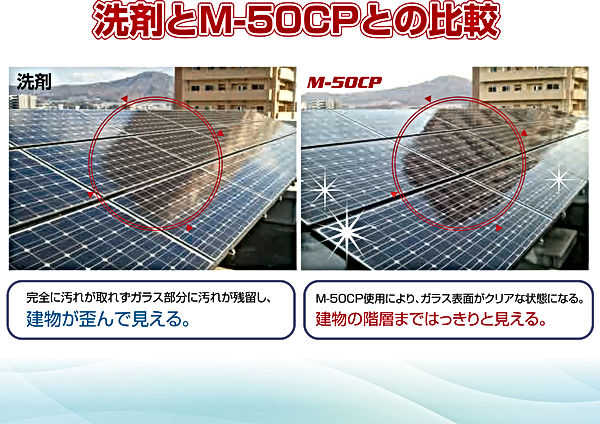 img-m50cp-05.jpg